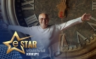 «Участником конкурса оказался случайно», - финалист «eStar» Александр Скорняков
