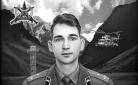 В Сатпаеве открыли мемориальную доску памяти участника боевых действий на таджикско-афганской границе