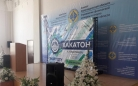 В Караганде прошел «День цифровизации»