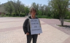 В Караганде недовольный действиями властей юрист устроил митинг