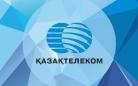 АО «Казахтелеком» представило новые инновационные сервисы для  В2В и B2G-сегментов в Караганде