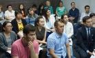 Место встречи карагандинской молодежи