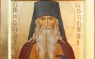 В Караганде отмечают день памяти преподобного старца Севастиана