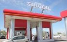 В Караганде открылась первая АЗС «SINOOIL»