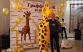 В Караганде открылся демонстрационно-торговый дом