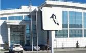 Карагандинцы жалуются на старые дорожные знаки в районе крупных спортивных объектов