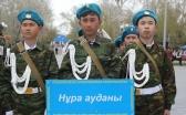 Школьники и учащиеся колледжей Карагандинской области участвуют в военно-спортивных соревнованиях