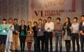 В Караганде прошло открытие VI республиканского конкурса имени Таттимбета