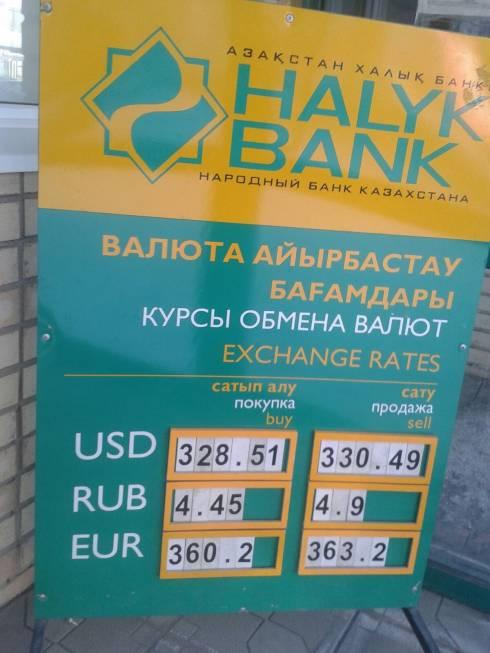 Как можно заработать на обмене электронных валют?