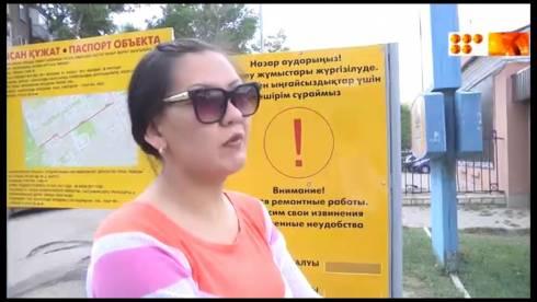 Новости 11 июля россия