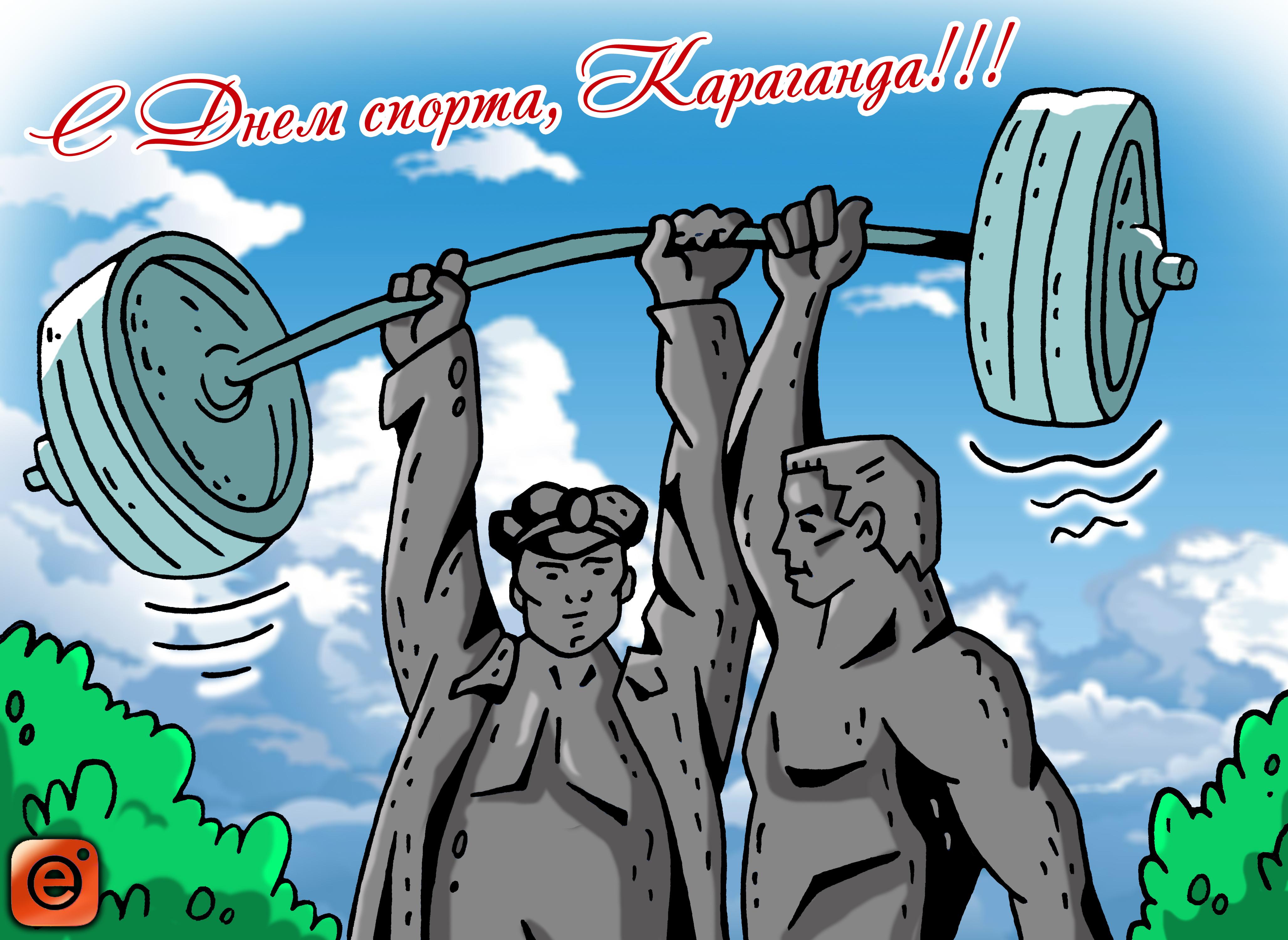 Новости миграции из россии