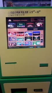 Игровые автоматы на усмотрение местной власти игровые аппараты электра играть