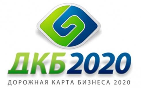 Ещё одно предприятие Караганды воспользовалось программой «Дорожная карта бизнеса - 2020»