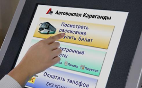 Автовокзал Караганды снизил стоимость билетов по некоторым направлениям