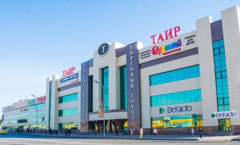 В Караганде владелец крупного торгового центра не стал взимать плату с арендаторов во время ЧП