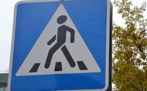 В Караганде на улице Лихачёва установили обещанный пешеходный переход