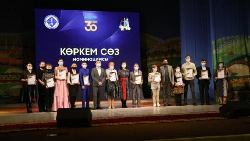 Как зажигаются звёзды: В Караганде подвели итоги областного онлайн-конкурса «Новые имена Сарыарки»