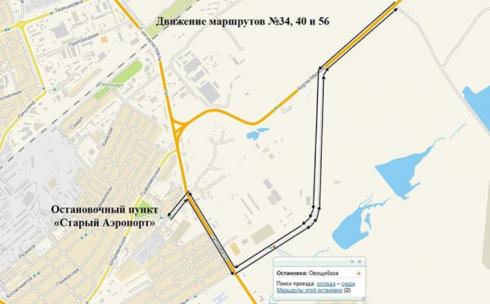 В Караганде будут изменены схемы движения некоторых маршрутных автобусов