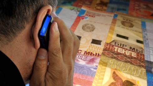 10 миллионов тенге получили казахстанцы, позвонившие борцам с коррупцией