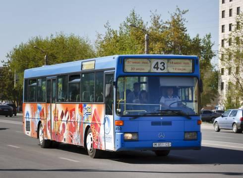 В Караганде на отремонтированном участке улицы Карла Маркса запустили общественный транспорт