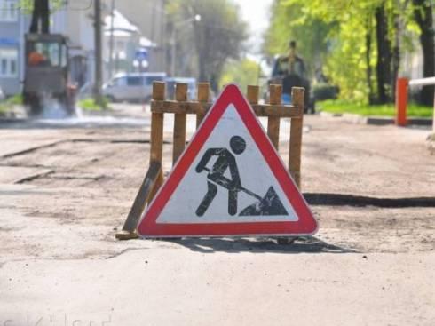 В Караганде перекроют участок дороги по улице Шакирова
