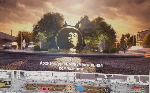В Караганде выбрали лучший эскиз архитектурно-монументальной композиции памяти Виктора Цоя