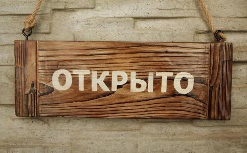 Связано ли открытие объектов с ростом заболеваемости COVID-19 в Карагандинской области