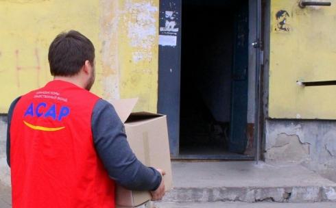 Общественный фонд ищет волонтеров для доставки продуктов малоимущим семьям Караганды, Темиртау и Сарани