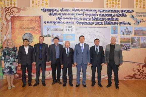 Археологическую карту и книгу о сакральных местах Абайского района презентовали в Карагандинской области