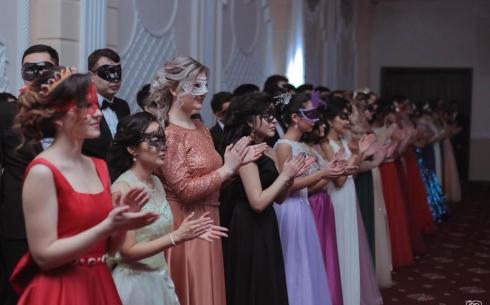 Карагандинцев приглашают на кастинг благотворительного бала