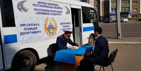 В Казахстане стартовала акция «Приемная на дороге»
