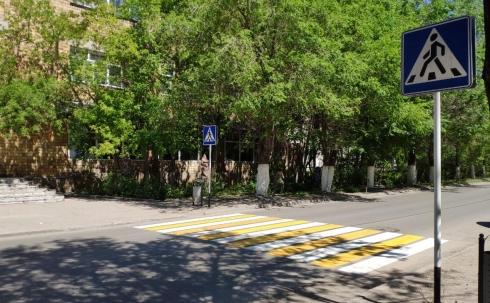 В Караганде улицу Комиссарова