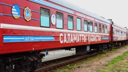 Медицинские поезда начнут курсировать по Казахстану в мае
