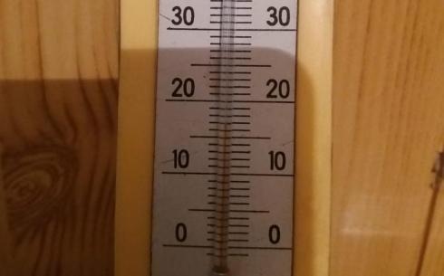 В Карагандинской области 18 домов в Актасе остались без тепла