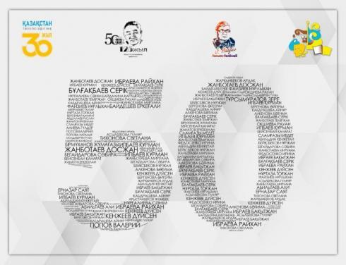 50-й театральный сезон Жезказганского театра имени Серали Кожамкулова открывает форум-фестиваль