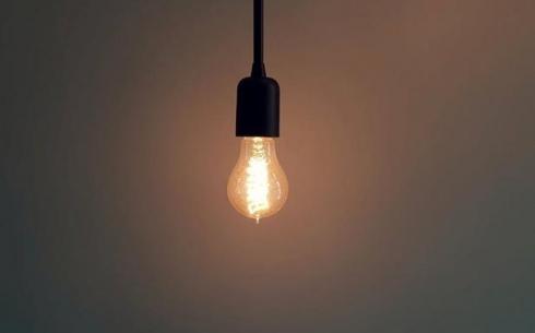 График отключения электроэнергии на 12 июня