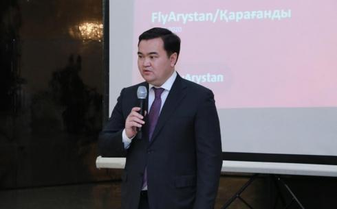 Новые возможности карагандинского аэропорта
