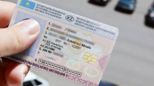 Какие документы скоро не нужно будет носить с собой, рассказал министр