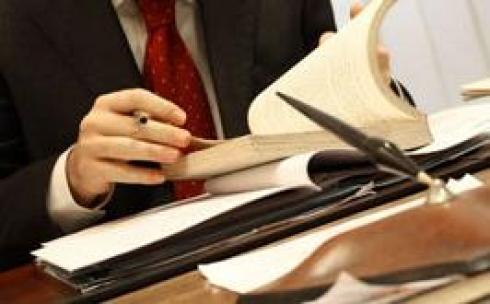Карагандинцев приглашают получить квалифицированную юридическую помощь
