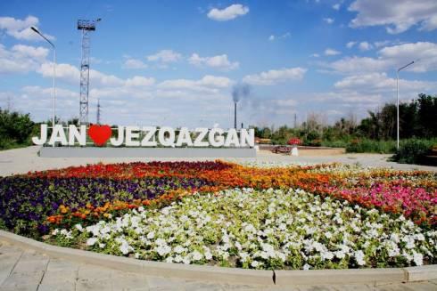 Сапарбаев ознакомился с решением социальных вопросов жезказганцев