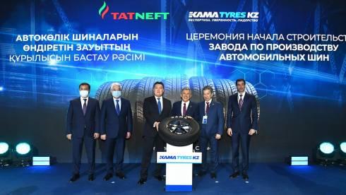 Премьер-Министр РК Аскар Мамин и Президент Татарстана Рустам Минниханов дали старт строительству шинного завода в Сарани
