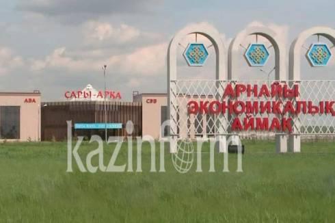 Инвесторы из Китая построят завод взрывчатых веществ в Караганде