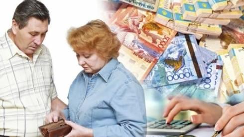 ЕНПФ выплатил пенсионерам свыше 130 млрд тенге в этом году