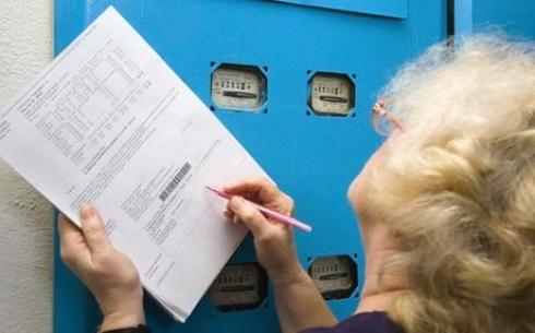 ДАРЕМ Карагандинской области обяжет энергоснабжающие организации вернуть былые тарифы