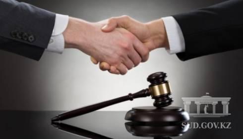 О реализации пилотного проекта «Примирительные процедуры в суде»