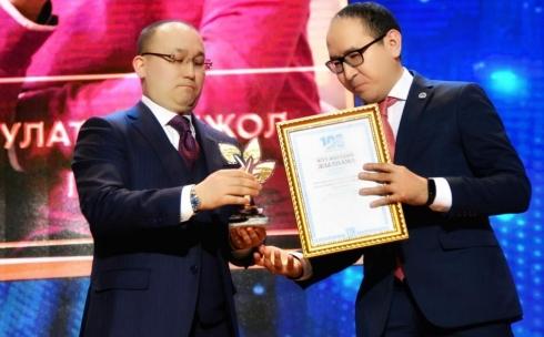 Карагандинец стал победителем республиканского конкурса «Үміт»