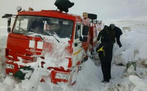 Граждане России выразили благодарность за помощь сотрудникам ДЧС Карагандинской области