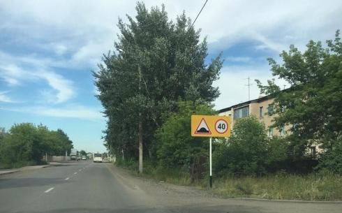 В Караганде устанавливают новый комплекс дорожных знаков