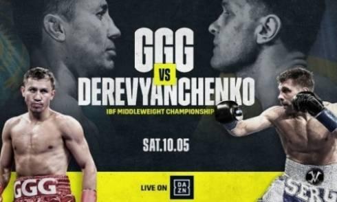DAZN официально анонсировал бой Головкин — Деревянченко за титул чемпиона мира