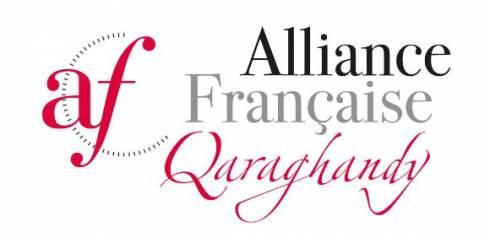 В Караганде пройдёт французская литературная встреча